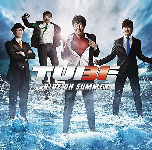 【夏が来る!/TUBE】2年振りのニューシングルに期待が集まる!すでにライブでは披露して話題集中♪の画像