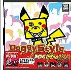 Doggy Style(初回盤)()