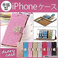 AP 手帳型iPhoneケース PUレザー ラメ仕様 ピンクゴールド iPhone6/6s AP-TH160-PGD-6