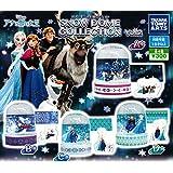 アナと雪の女王 スノードームコレクション SNOW DOME COLLECTION vol.2 全4種セット ガチャガチャ