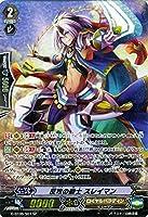 カードファイト!! ヴァンガードG 反攻の騎士 スレイマン(SP)/刃華超克(G-BT06)シングルカード