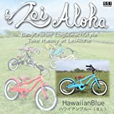 LeiAloha 〜 レイアロハ 〜 16インチ BL <完成品> + 今なら自転車カバープレゼント! 【オリジナルブランド限定モデル】