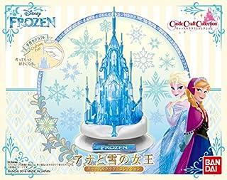 キャッスルクラフトコレクション ディズニー アナと雪の女王 プラモデル