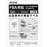 エーワン 出品者向け ラベルシール FBA対応 きれいにはがせるタイプ 40面 100シート入り 4000枚分 80322