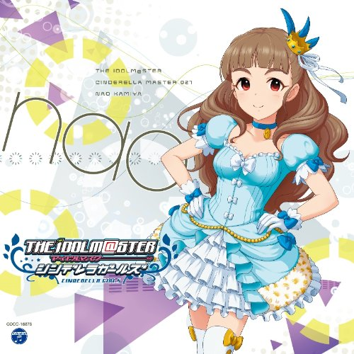THE IDOLM@STER CINDERELLA MASTER 027神谷奈緒