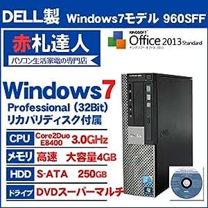 中古ディスクトップ本体 Windows7-Professional64Bit搭載 OptiPlex990DT  4コアCorei5-2400/3.1GHz搭載 メモリ4GB HDD250GB 30日無料保証付