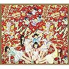 WWDBEST ~電波良好! ~(初回限定盤)(CD3枚組+DVD)