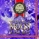 ベイ・ブリーズ (New Sounds in BRASS の父、岩井直溥氏に捧ぐ) (2012 リマスタリング)