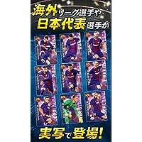 【ワールドサッカーコレクション】 コナミ KONAMI (ワサコレS)