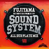 SOUND SYSTEM  -ALL DUB PLATE MIX VIII-