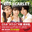 RED SCARLET(写真集付)