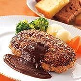 金谷ホテル ハンバーグステーキ(6食)