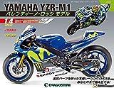 YZR-M1 ロッシモデル 11号 [分冊百科] (パーツ付) (YAMAHA YZR-M1 バレンティーノ・ロッシ モデル)