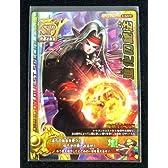 ドラゴンクエスト モンスターバトルロードII 第五章 進化の秘法 【スペシャル】 S-022II