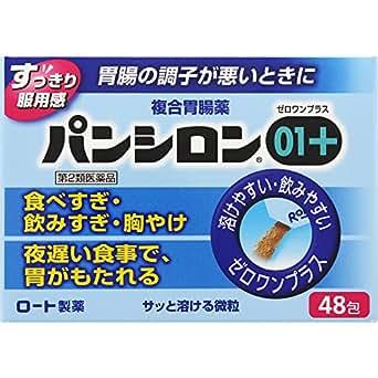 【第2類医薬品】パンシロン01プラス 48包