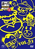 秘密結社 鷹の爪 EX Vol.8[DVD]