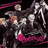 Starry☆Sky Film Festival Vol.03 〜Fragments of the Past〜