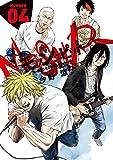 モッシュピット 4 (ビッグ コミックス)