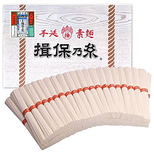 播州手延素麺 揖保乃糸 上級品 赤帯 2kg 化粧箱入 40束
