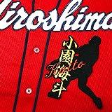 広島カープ 刺繍ワッペン 小園 ネーム付きシルエット ユニフォーム 応援 小園海斗