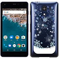「Breeze-正規品」iPhone ・ スマホケース ポリカーボネイト [透明] softbank DIGNO G 601KC/Ymobile android one S2 兼用 京セラ ディグノ G カバー android one S2 カバー 液晶保護フィルム付 全機種対応 [DIGG]