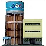 建物コレクション 建コレ039-3 円筒形ビル3 ジオラマ用品