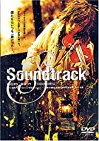Soundtrack [DVD](在庫あり。)