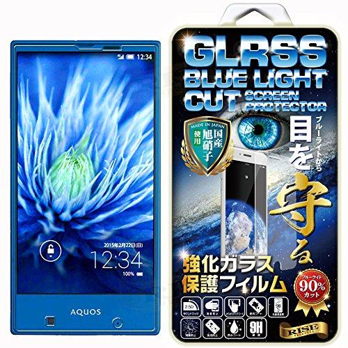 【RISE】【ブルーライトカットガラス】au AQUOS Serie mini SHV31 強化ガラス保護フィルム 国産旭ガラス採用 ブルーライト90%カット 極薄0.33mガラス 表面硬度9H 2.5Dラウンドエッジ 指紋軽減 防汚コーティング ブルーライトカットガラス