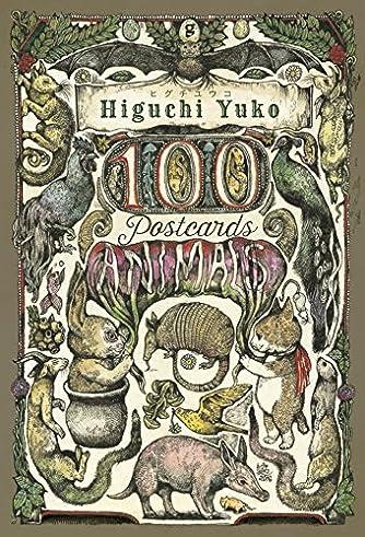 ヒグチユウコ 100POSTCARDS [Animals] ([ポストカード])