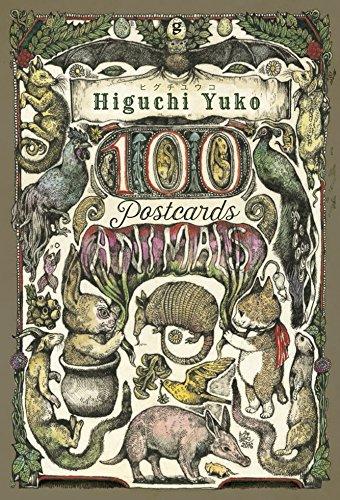 ヒグチユウコ 100POSTCARDS [Animals] ([ポストカード])の詳細を見る