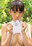 長澤茉里奈 ファースト写真集 『 20歳の約束 』