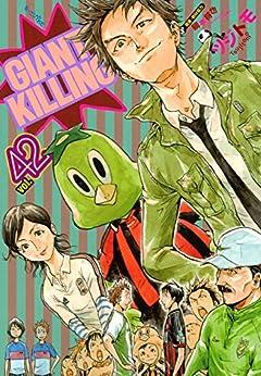 GIANT KILLINGの最新刊