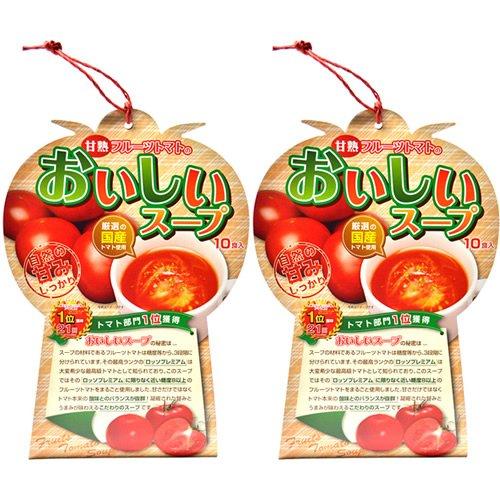 味源 甘熟フルーツトマトのおいしいスープ 10食×2個