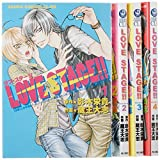 LOVE STAGE!! コミック 1-4巻セット (あすかコミックスCL‐DX)