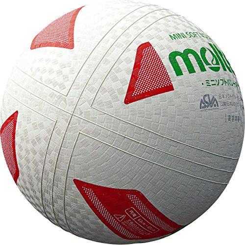ミニソフトバレーボール S2Y1201
