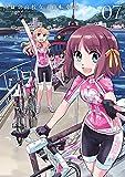 南鎌倉高校女子自転車部 7 (BLADE COMICS)