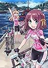 南鎌倉高校女子自転車部 第7巻