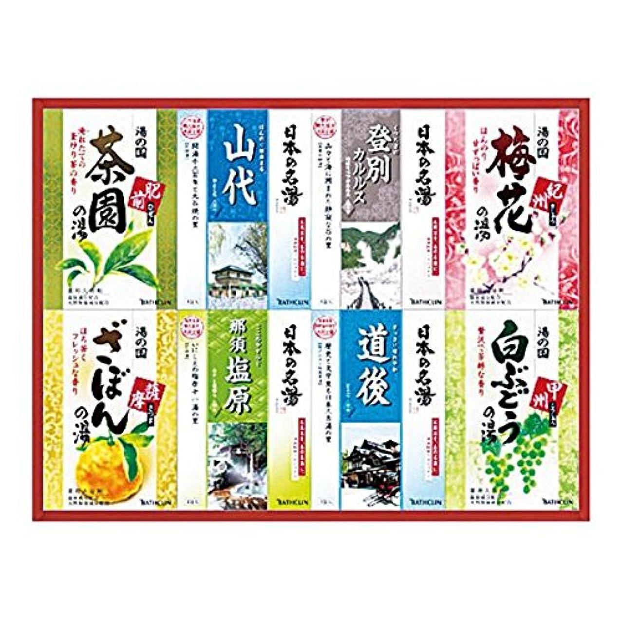 バスクリン 湯の国ギフト MYK-30C 生活用品 インテリア 雑貨 バス用品 入浴剤 入浴剤 [並行輸入品]