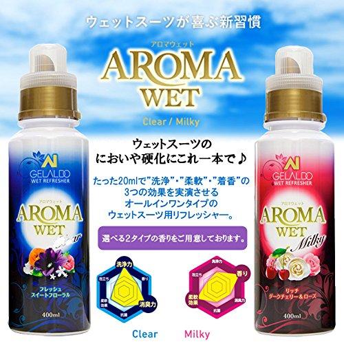 """[해외]GELALDO 일본 정품 """"AROMA WET (아로마 습식)""""Clear Milky (클리어 타입 밀키 타입) 아로마 웨트/GELALDO Japan regular article """"AROMA WET (aroma wet)"""" Clear Milky (clear type milky type) aroma wet"""