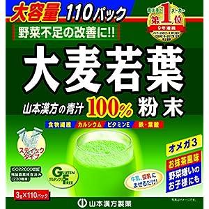 山本漢方製薬大麦若葉粉末の関連商品3