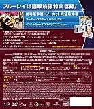 ハングオーバー! 消えた花ムコと史上最悪の二日酔い Blu-ray & DVDセット(初回限定生産) 画像