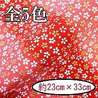 【INAZUMA】ちりめん金彩はぎれ/カットクロス 約23×33cm 桜グラデーション TGK-MK-6-3G黄緑