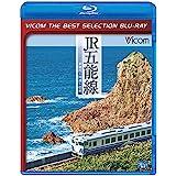 【廉価版BD】 JR五能線 【Blu-ray Disc】