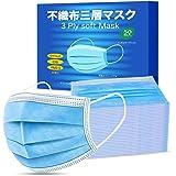 【日本機構認証済】 マスク 200枚入 ふつうサイズ 防塵 ますく 微粒子 花粉 防じん 対応 使い捨て 不織布