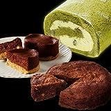 チョコレート ケーキ ショコラテリーヌ1台 完熟ショコラ5個 ロールケーキ 抹茶ロール1台