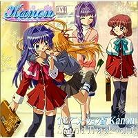 TVシリーズ Kanon~カノン~サウンドトラック 第1巻
