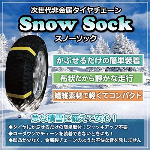 生活日用品 DIYグッズ・工具 タイヤチェーン 非金属 22...