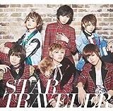STAR TRAVELER