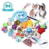 Focuspet 猫おもちゃ 猫じゃらし ボール ネズミおもちゃ 24点のセット
