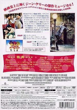 雨に唄えば 50周年記念版 スペシャル・エディション [DVD]